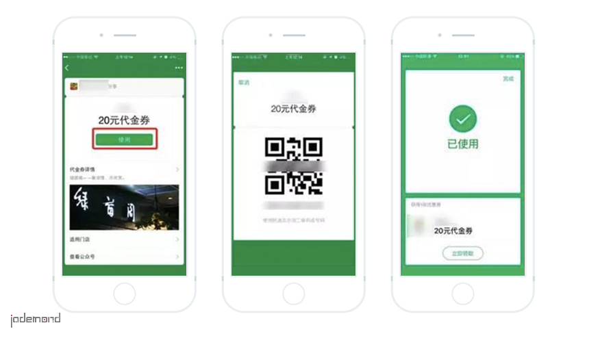 Wechat Launched Offline Shop Mini Program Based on its Card