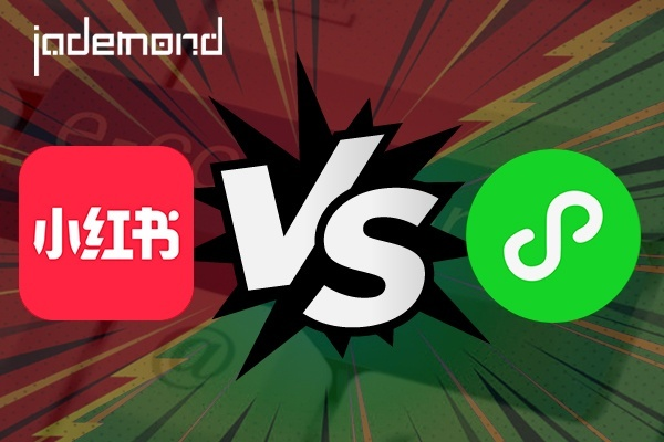 Red vs Wechat store 2